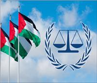 فلسطين ترحب بإعلان «الجنائية الدولية» إجراء تحقيقات فى جرائم الاحتلال