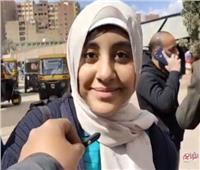 فيديو| طالبات الصف الأول الثانوي: لا مشكلات بالسيستم