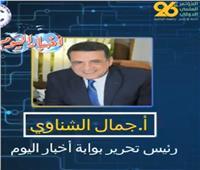 «نحو ميثاق شرف للإعلام الرقمي».. مائدة مستديرة بمؤتمر «إعلام القاهرة»