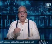إبراهيم عيسى: الصحة والتعليم ينهضان بمصر وينقلاها لعصر جديد من الرخاء