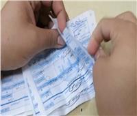 كيفية التظلم من فاتورة الكهرباء قبل الدفع؟