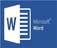 خطوات توقيع اسمك على برنامج Word