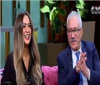 نجم الزمالك الأسبق يغني مع ابنته مهرجان «بنت الجيران»| فيديو