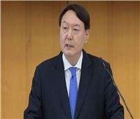 المدعي العام الكوري الجنوبي يعلن استقالته