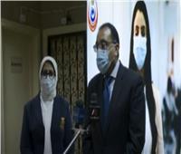 مدبولي: هيئة الدواء هي الجهة المسئولة عن اختبار «لقاحات كورونا»| فيديو