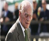 قصر باكنجهام: الأمير فيليب خضع لعملية ناجحة بسبب مشكلة سابقة بالقلب