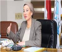 وزيرة البيئة: المرأة تعيش عصر ذهبي في عهد السيسي