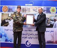 معمل تحليل وإنتاج الزيوت بالقوات المسلحة يحصل على شهادة«ISO» الدولية