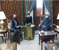 الإمام الأكبر يستقبل سفير استراليا بمشيخة الأزهر