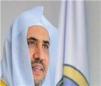 شخصيات دينية وفكرية تثمن جهود رابطة العالم الإسلامي في خدمة قضايا الأمة