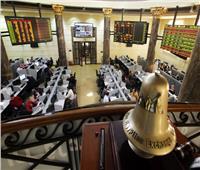 البورصة المصرية تخسر 977 مليون جنيه بختام جلسات الخميس