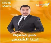 غدا.. انطلاق برنامج «كلبش» للإعلامي حسن محفوظ