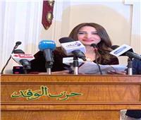 «شيرين ربيع» مساعدًا لرئيس حزب الوفد لشئون الإعلام