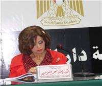 شهر مارس على موعد مع إنجاز جديد للمرأة تحت قبة البرلمان