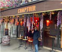 بعد عام تحت حصار الفيروس.. «فرنسا» تعود تدريجيا بفتح المقاهي والبارات