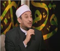 داعية إسلامي: بين البشر.. يوجد مشترك إنساني يربطهم جميعًا