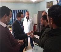 تدشين مركز تطعيم ضد كورونا بـ «حميات منوف»