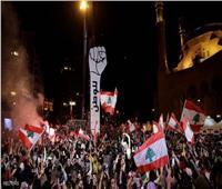 لليوم الثالث.. محتجون يغلقون الطرق الرئيسية في لبنان