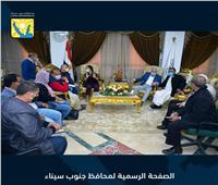 تواكباً مع عيدها القومي.. افتتاح معرض «الزهور والزينة» بجنوب سيناء