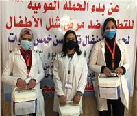 صحة أسيوط: تطعيم أكثر من 797 ألف طفل بالحملة القومية
