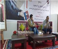 دولة عربية تقيم «مقاهي ثقافية» داخل السجون لتأهيل السجناء بـ«المعرفة»