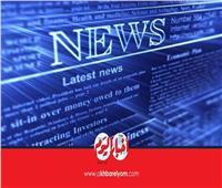 ننشر الأخبار المتوقعة ليوم الجمعة 5 مارس 2021