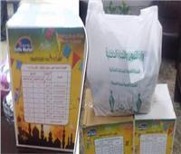التموين تطرح كوبونات بديلة عن شنطة رمضان