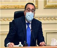 رئيس الوزراء يستعرض تقريرًا حول حملة قرية «صفط تراب..البداية»