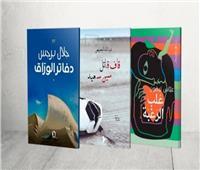 16 كاتبا من 11 دولة في قائمة الجائزة العالمية للرواية العربية 2021