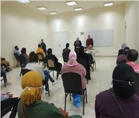 عقد ندوة «التنمية المستدامة وأهدافها» بقصر «تحيا مصر»