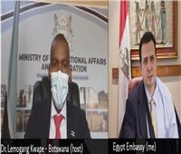 أحمد الفاضلي يقدم صورة أوراق اعتماده كسفير غير مقيم في «بتسوانا»