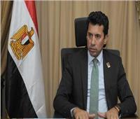 وزارة الرياضة تتابع أنشطة اتحاد الكاراتيه بالواحات البحرية