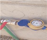 توصيل وتركيب 47 عداد مياه لمحدودي الدخل بقرى البحيرة