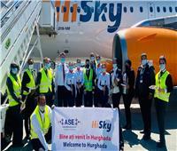 مطار الغردقة الدولي يستقبل أولى الرحلات من «مولدوفا»| صور