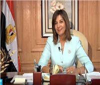 وزيرة الهجرة تتابع التحقيقات في حادث مقتل مواطن مصري بأعيرة نارية بالسعودية