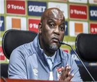 موسيماني: نتطلع إلى تحقيق الفوز أمام فيتا كلوب | دوري أبطال أفريقيا