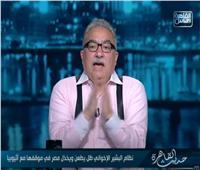 إبراهيم عيسى: سنشهد تعديل وزاري قريب في مارس الجاري