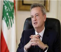 بعد تقرير العقوبات الأمريكية.. حاكم مصرف لبنان يتعهد بمقاضاة «بلومبيرج»