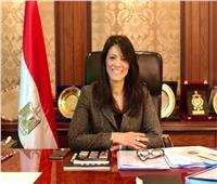 التعاون الدولي تترأس الجانب المصري بالاجتماع الوزاري بين مصر والأردن والعراق