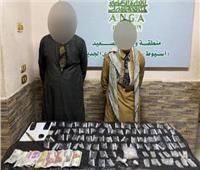 ضبط مخدرات بقيمة 6.3 ملايين جنيه في مداهمات أمنية بأسيوط وسوهاج