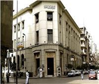 البنك المركزي يكشف الاحتياطي من النقد الأجنبي عن شهر فبراير