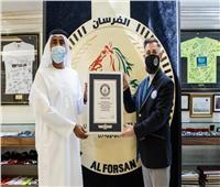 بأكبر ميدالية رياضية في العالم.. الإمارات تدخل موسوعة جينيس للأرقام القياسية