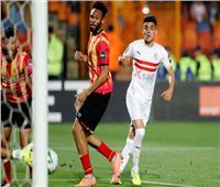 بث مباشر  مباراة الزمالك والترجي التونسي بدوري أبطال إفريقيا
