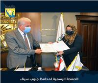 محافظ جنوب سيناء يكرم موظفتين حصلتا على دورات التنمية المحلية