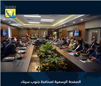 «فودة» يناقش استعدادات العيد القومي لجنوب سيناء بجلسة المجلس التنفيذي