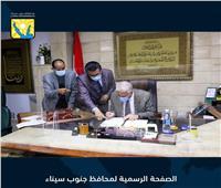 إنشاء مدرسة النيل الدولية بشرم الشيخ