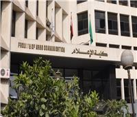 «إعلام القاهرة» تنفي إحالة الدكتور أيمن منصور ندا للتحقيق