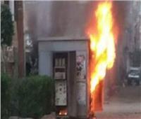 أمن القاهرة يسيطر علي حريق شب في محول كهرباء ب١٥ مايو