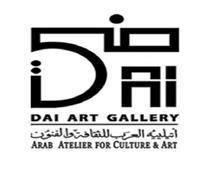 معرضان تشكيليان لـ«مندور وأمل نصر» بـ«العرب للثقاقة والفنون»