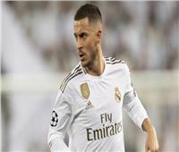 انتكاسة جديدة لهازارد مع ريال مدريد